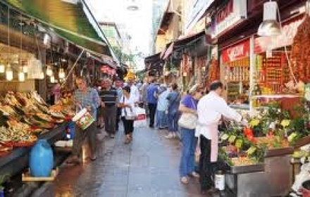 Food Taste Walking Tour Istanbul