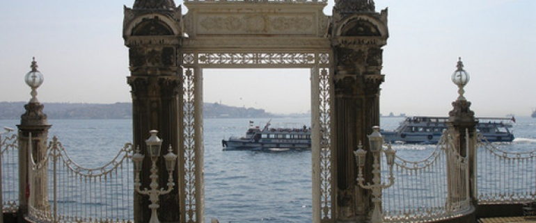 Bosphorus Cruise & 2 Continents Tour