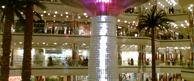 Passeios a Centros Comerciais a Istambul
